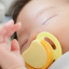 Should you use a pacifier?