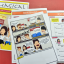 Singapore students learn maths better with comics