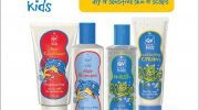 WIN! QV and SENSENSE Kids Skincare Set Worth $100