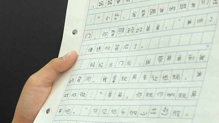 Why 97 marks isn't enough to get into Higher Chinese at St. Hilda's Primary