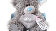Me to You Daughter Diamond Tatty Teddy Bear